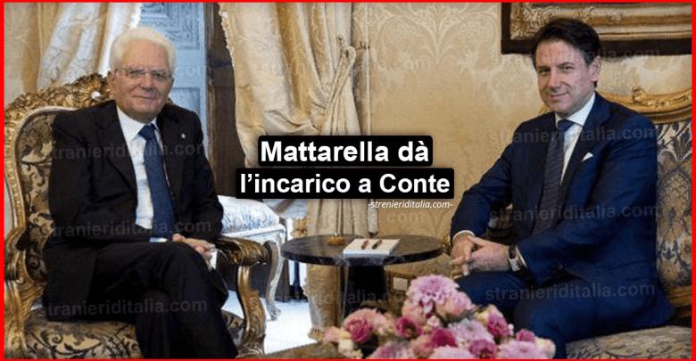 """Mattarella dà l'incarico a Conte :""""Governo non contro ma per l'Italia"""""""