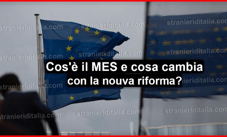 Cos'è il MES, come funziona e cosa cambia con la nouva riforma?
