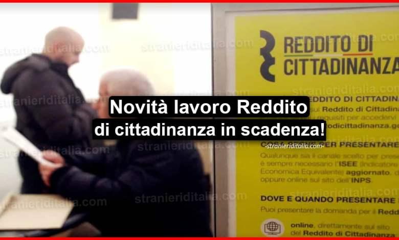 Reddito di cittadinanza in scadenza: Lavorare in ogni parte d'Italia