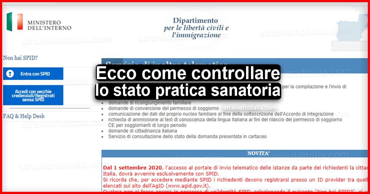 Controllo stato pratica sanatoria: Procedimento e video