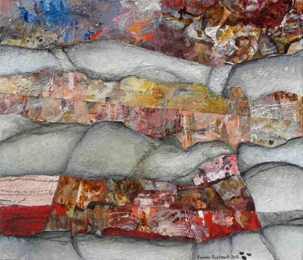 Abstract Mixed Media Collage Art
