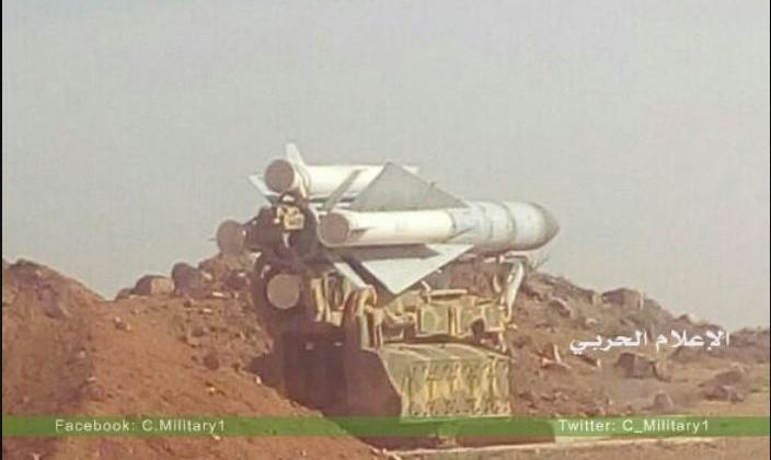 No More Violations: Syrian Army Shot Down An Israeli Drone Over The Golan 2