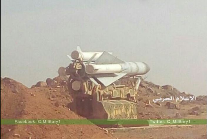No More Violations: Syrian Army Shot Down An Israeli Drone Over The Golan 57