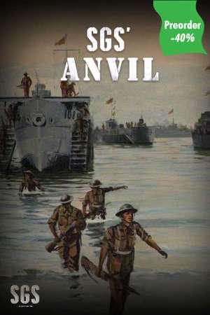 SGS – Anvil