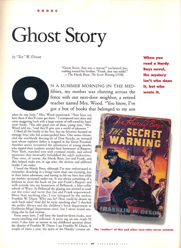 """""""Ghost Story"""" article by """"Tex W. Dixon"""" in Texas Monthly magazine, September 1995."""