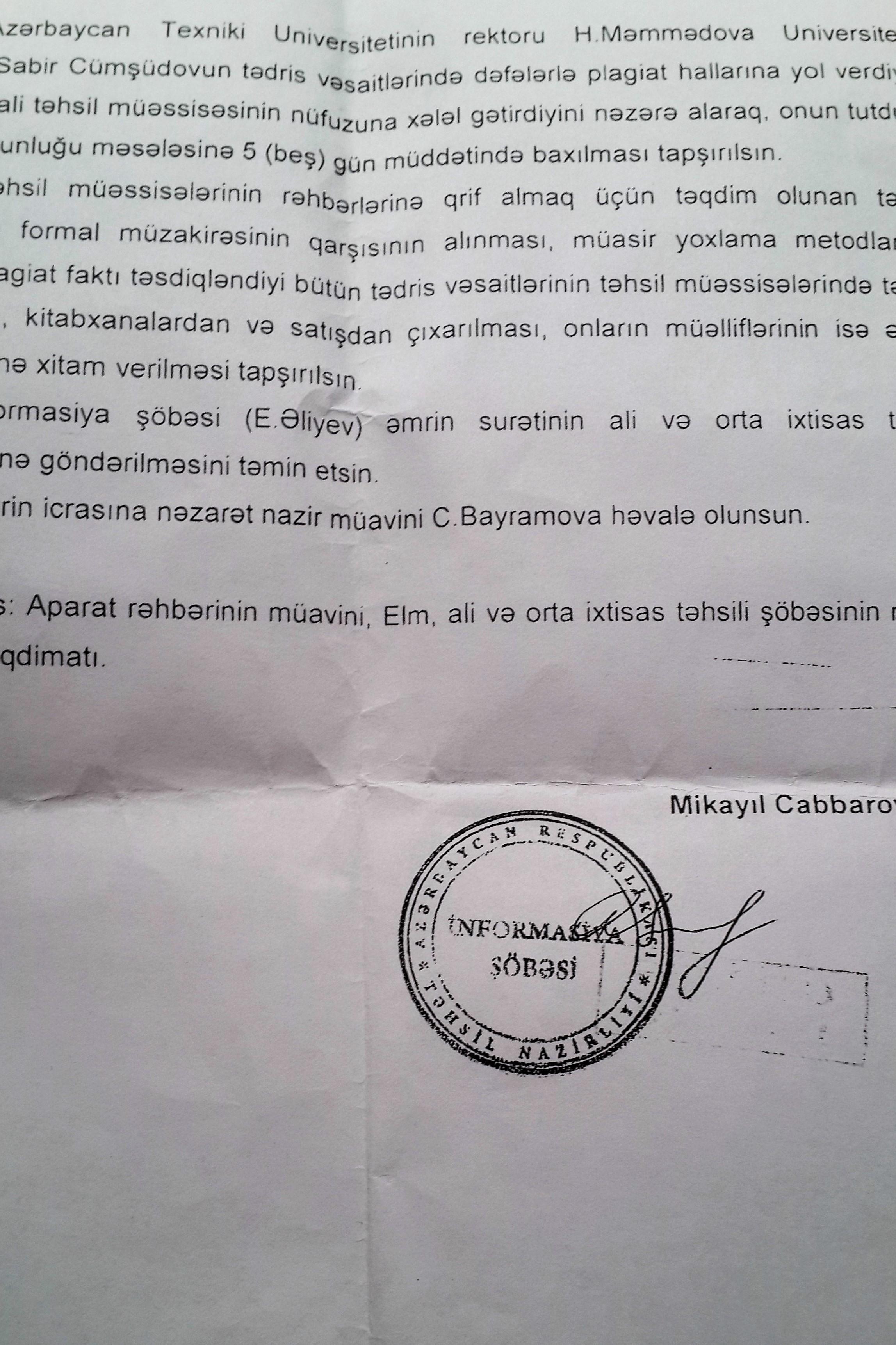 emr-mikayil-2