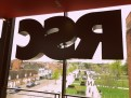 The RSC sign from inside the building ©Stratfordblog.com