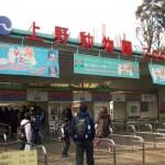 上野動物園の駐車場の近い・安い穴場は?周辺おすすめガイドマップ!
