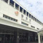 静岡駅の駐車場で安い料金は?周辺おすすめガイドマップ&全リスト!