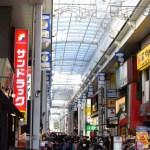 吉祥寺の駐車場で安い料金は?周辺おすすめ地図ガイド&全リスト!