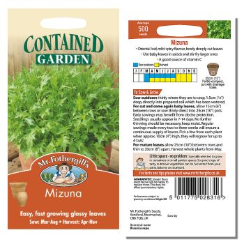 Mr. Fothergill Mizuna Seeds available from Strawberry Garden Centre, Uttoxeter