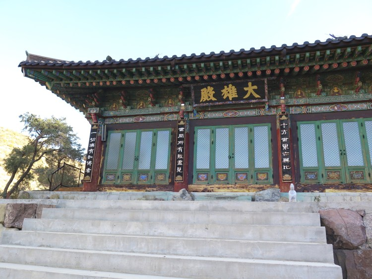 It was during these travels with his Zen master that he became inspired to build a Korean temple in the mountains of California.