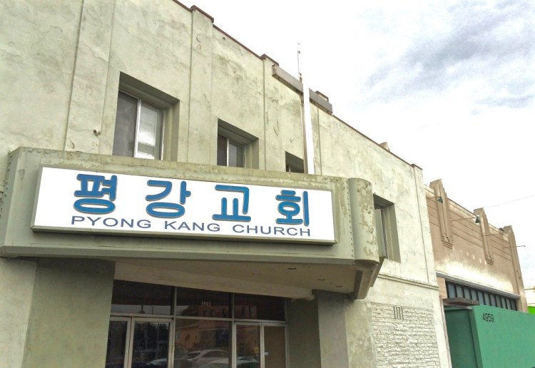 The unmarked 7,000 square foot building is located next to a Korean church on Ave 50 & York Blvd.