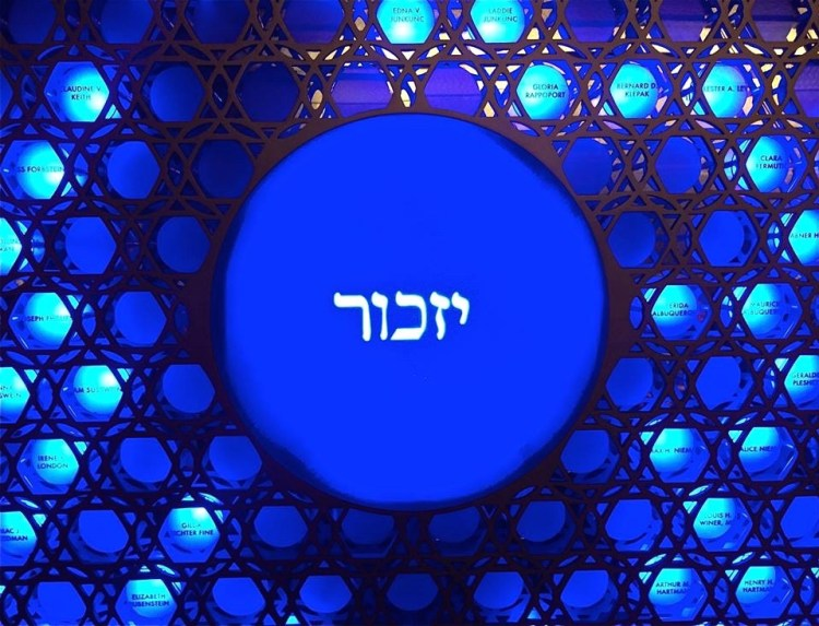 Memorial wall or Jewish Jeopardy? You decide.