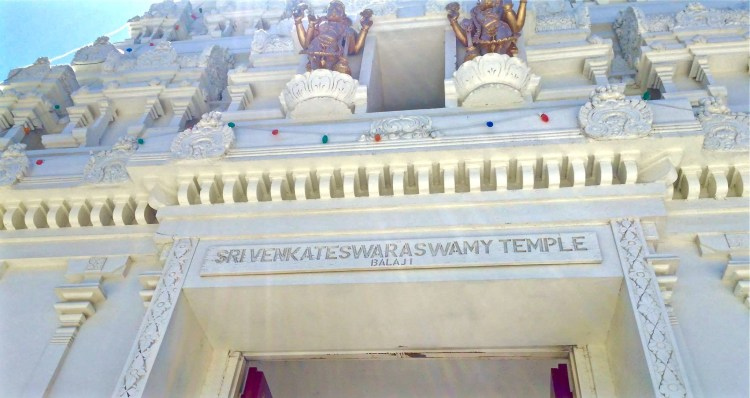 has two complexes – the upper complex with Lord Venkateswara as the presiding deity and the lower complex with Lord Shiva as the presiding deity. In addition to these, both complexes have shrines for other deities.