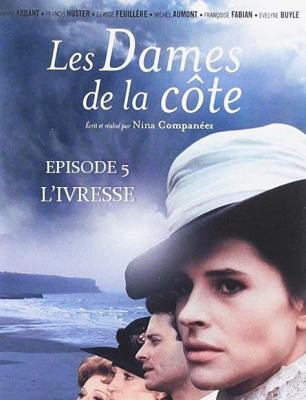 Les Dames De La Côte : dames, côte, Loiretek, Dames, Côte, L'ivresse