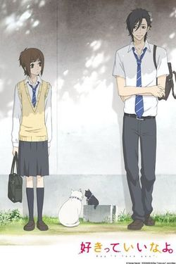 """Watch Say """"I love you."""" Episode 1 Online - We Kissed"""
