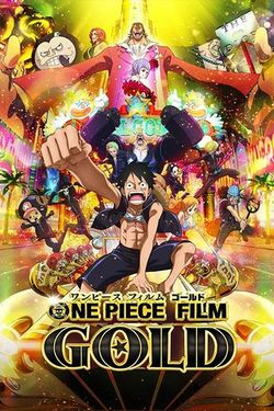 One Piece Film: Strong World - AnimeTube