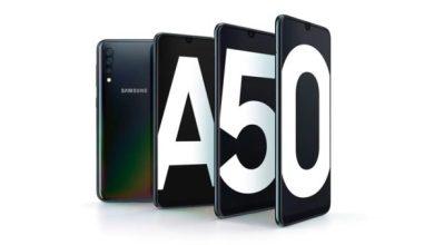 Samsung Galaxy A50 [Made in Algérie] : Avis, Prix et Fiche technique 4