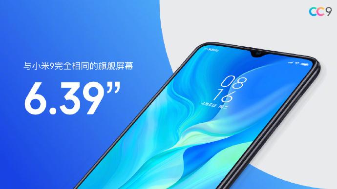 Xiaomi Lance officiellement le Mi CC9 et le Mi CC9e 1