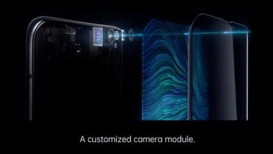 Oppo : Retour sur la technologie de la caméra sous l'écran 1