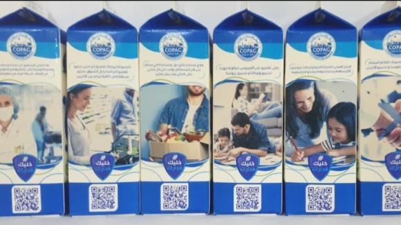 COPAG-JAOUDA lance une campagne de sensibilisation pour lutter contre le Covid-19