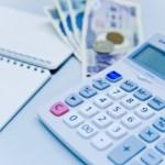 8月分の支出集計