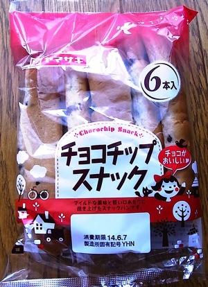 スナックパン2