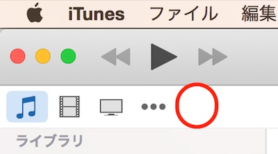 iTunes WiFi同期 デバイスアイコン無し