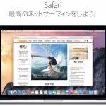 新MacBookのメインブラウザをSafariに変えてみた