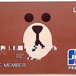 2枚目のLINE Pay カードが到着
