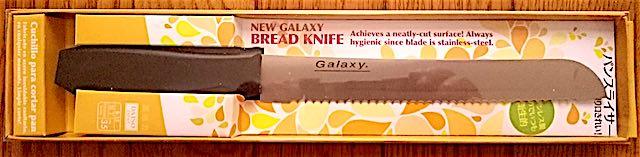 ダイソーのパン切りナイフを買ってみた