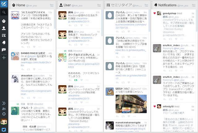 TweetDeck画面.jpg