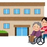 老人介護施設の独特な雰囲気は実際に見てみないとわからない