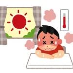 朝起きたら頭がクラクラ、ひょっとして熱中症?