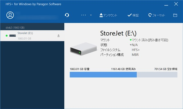 Free HFS+ for Windows 起動画面