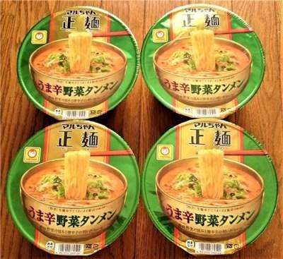 マルちゃん正麺 カップ うま辛野菜タンメン 4個交換
