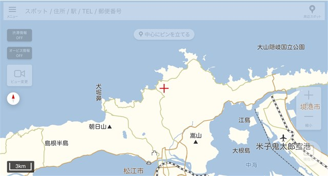 MapFan オフライン地図 画面サンプル