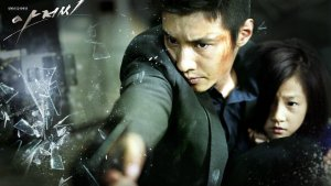 Bong Joon-ho stars in the gangster thriller from South Korea