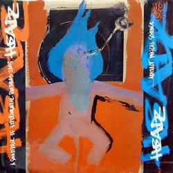 Various Artist, Headz, Mo Wax, 1994