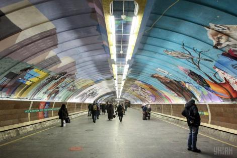 Osokorky Metro Station © Unian
