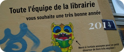 Cap phi librairie