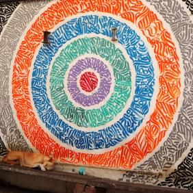 Muraloo Art