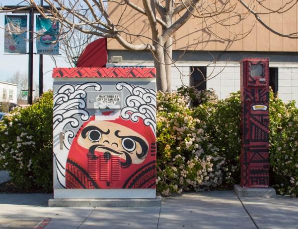 Art Box Project San Jose - Street Sf