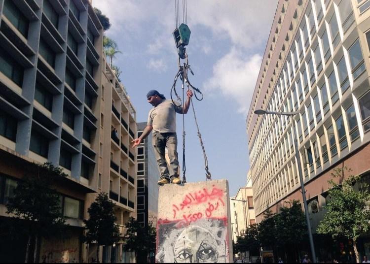 Beirut Wall7