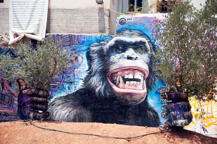 Street Art by Wild Dravings in Keramikos, Athens, Greece 1