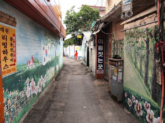 Street Art fromSeoul Area, South Korea. Photo byMark Johnson29