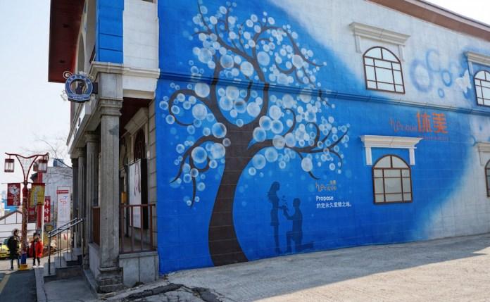 Street Art fromSeoul Area, South Korea. Photo byMark Johnson6