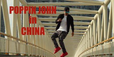 POPPIN JOHN | JUXTACOLLISION