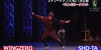 STREET KINGS vol.2 in大阪 ベスト32 WINGZERO vs SHO-TA ストリートダンス世界一決定戦 AbemaSPECIAL【AbemaTV】